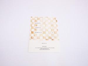 kochirabe_newyearcard_2012_01