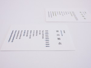 aoyamayuki_businesscard_01